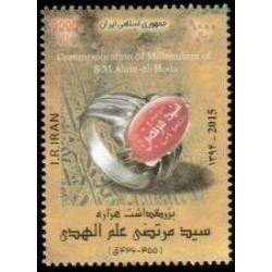3422 - تمبر بزرگداشت هزاره شهید مرتضی علم الهدی 1394 تک