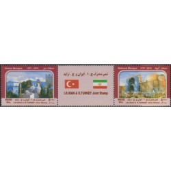 3387 - تمبر مشترک ایران و ترکیه 1394 تک