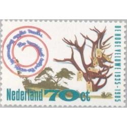 1 عدد تمبر 50مین سال پارک ملی هوگ ولو - هلند 1985