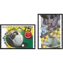 2 عدد تمبر ورزشی - هلند 1986