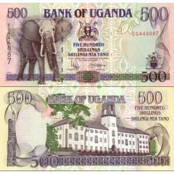 سکناس 500 شلینگ - اوگاندا 1996