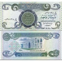 اسکناس 1 دینار - عراق 1979