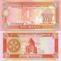 اسکناس 1 منات - ترکمنستان 1993