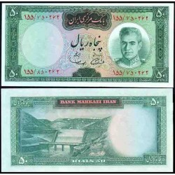 138 - اسکناس 50 ریال پهلوی دوم جمشید آموزگار - مهدی سمیعی - تک