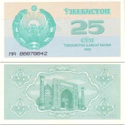 اسکناس 25 سام - ازبکستان 1992