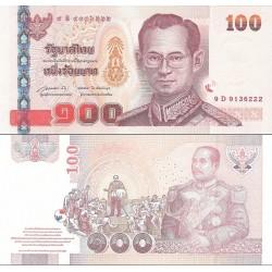 اسکناس 100 بات - تایلند 2005