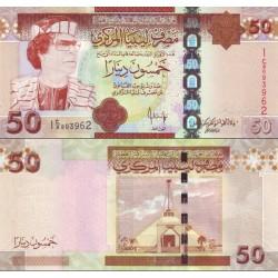اسکناس 50 دینار - تصویر سرهنگ قذافی - لیبی 2008 ارزش ارزی اسکناس معادل 35 دلار