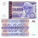 اسکناس 10000 نویوکس  زایرس - زئیر 1995 چاپ مونیخ