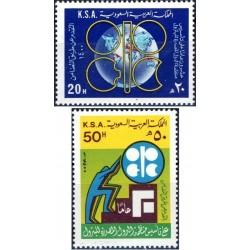 2 عدد تمبر بیستمین سالگرد اوپک - سازمان کشورهای صادر کننده نفت - عربستان سعودی 1980