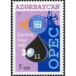1 عدد تمبر 30مین سالگرد اوپک - سازمان کشورهای صادر کننده نفت - آذربایجان 2006