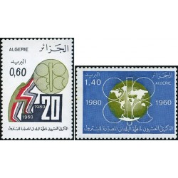 2 عدد تمبر بیستمین سالگرد اوپک - سازمان کشورهای صادر کننده نفت - الجزایر 1980