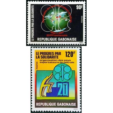 2 عدد تمبر بیستمین سالگرد اوپک - سازمان کشورهای صادر کننده نفت - گابن 1980