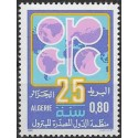 1 عدد تمبر 25مین سالگرد اوپک - سازمان کشورهای صادر کننده نفت - الجزایر 1985