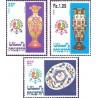 3 عدد تمبر یازدهمین سالگرد همکاری عمران منطقه ای - RCD - ایران ، پاکستان و ترکیه - پاکستان 1975