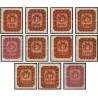 11 عدد تمبر سری پستی - Coat of Arms - مجارستان 1946 با شارنیه
