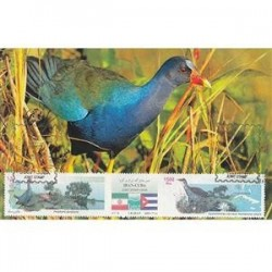 ماکزیمم کارت تمبر مشترک ایران و کوبا 1388