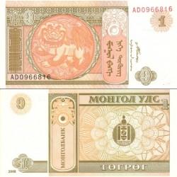 اسکناس 1 تغریک - مغولستان 2008