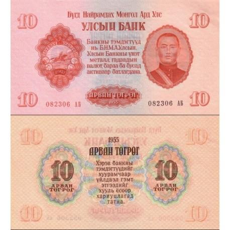 اسکناس 10 تغریک - مغولستان 1955