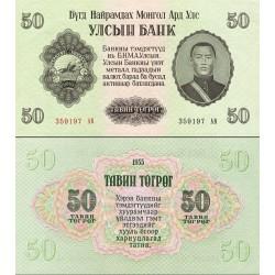 اسکناس 50 تغریک - مغولستان 1955