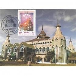 2 عدد ماکزیمم کارت تمبر مشترک ایران و اندونزی
