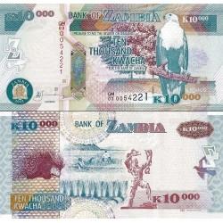 اسکناس 10000 کواچا - زامبیا 2011