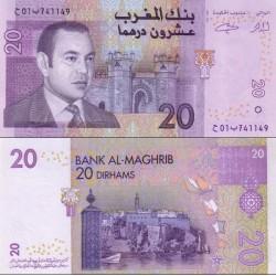 اسکناس 20 درهم - مراکش 2005
