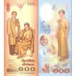 اسکناس 100 بات - یادبود 72مین سالگرد تولد ملکه شیریکیت  - تایلند 2004