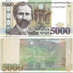 اسکناس 5000 درام - ارمنستان 2012