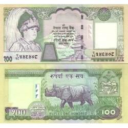 اسکناس 100 روپیه - نپال 2005