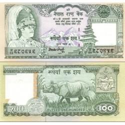 اسکناس 100 روپیه - نپال 1990