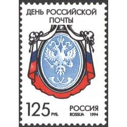 1 عدد تمبر روز تمبر روسیه  - روسیه 1994