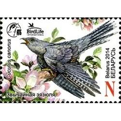1 عدد تمبر پرنده سال - فاخته معمولی - بلاروس 2014
