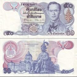اسکناس 50 بات - تایلند 1996