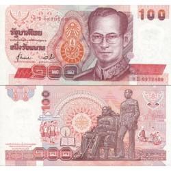 اسکناس 100 بات - تایلند 1994