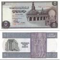 اسکناس 5 پوند - مصر 1978
