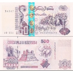 اسکناس 500 دینار - الجزائر 1998 با نوار امنیتی هولوگرافیک