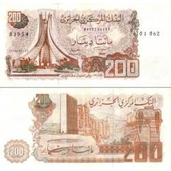 اسکناس 200 دینار - الجزائر 1983