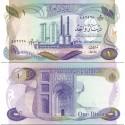 اسکناس 1 دینار - عراق 1973