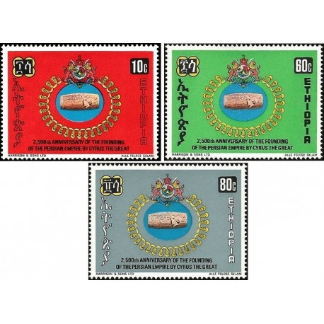 3 عدد تمبر یادبود 2500مین سالگرد امپراطوری پارس - منشور کوروش - اتیوپی 1972