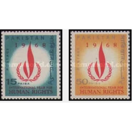 2 عدد تمبر بیستمین سالروز بیانیه جهانی حقوق بشر سازمان ملل - پاکستان 1968