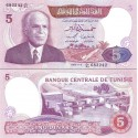 اسکناس 5 دینار - تونس 1983