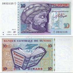 اسکناس 10 دینار - تصویر ابن خلدون - تونس 1994