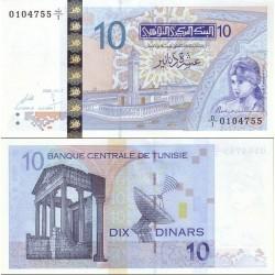 اسکناس 10 دینار - تونس 2005