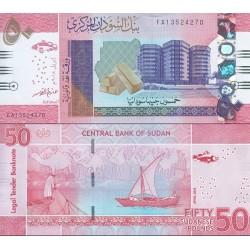 اسکناس 50 پوند - سودان 2018