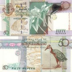اسکناس 50 روپیه - سیشل 2005