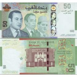اسکناس 50 درهم - یادبود پنجاهمین سالگرد بانک مغرب - مراکش 2009