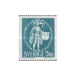 1 عدد تمبر سری پستی - سوئد 1970