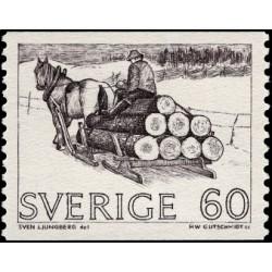1 عدد تمبرسری پستی  - سوئد 1971