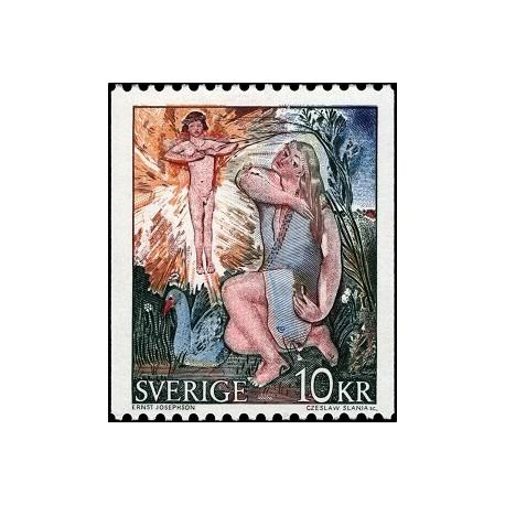 1 عدد تمبر و نقاشی - سوئد 1973 قیمت 3.3 دلار