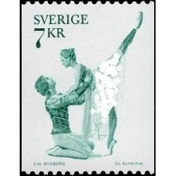 1 عدد تمبر سری پستی - باله - سوئد 1975